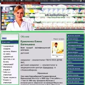 Cайт sib-epileptolog.ru