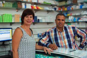 Аптека Египта