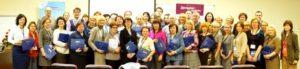 Форум эпилептологов в Новосибирске