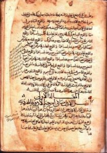 Ибн Сина Авиценна Канон врачебной науки