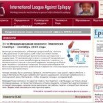 Новое определение эпилепсии. Разрешение эпилепсии. Возможно ли выздоровление, риск приступов. Официальный отчёт ILAE на русском языке