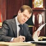 Запрет на ввоз иностранных лекарств в Россию