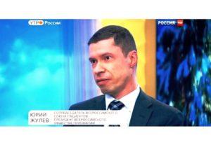 Сопредседатель Всероссийского союза пациентов Юрий Жулёв