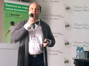 Бархатов Михаил Валерьевич невролог эпилептолог