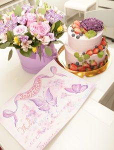 Добрые слова поддержки в Фиолетовы день