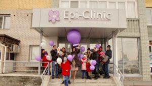 Эпи-клиника Омск