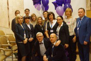 Эпилептологи России