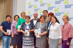 Конференция по неврологии в Новосибирске