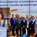Сибирский Неврологический Конгресс 2019 года в Омске