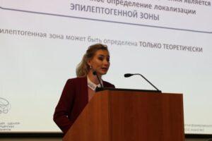 эпилептолог Гузеева Анастасия Сергеевна