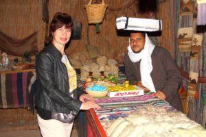 Аптека бедуинов