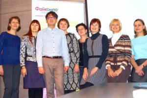 Эпилептологи Новосибирска