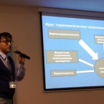 Первый Форум эпилептологов Сибири