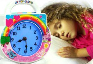 Лечение энуреза по будильнику