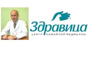 Корень Олег Леонидович