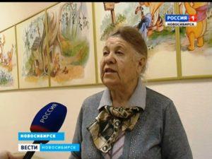 Валентина Рогачевская, Председатель общественной организации больных с эпилепсией «Новая жизнь» Новосибирск