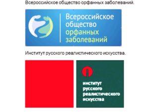 Международный День орфанных заболеваний