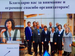 Эпилептологи с 1-го Сибирского неврологического Конгресса в Омске 02.2018г