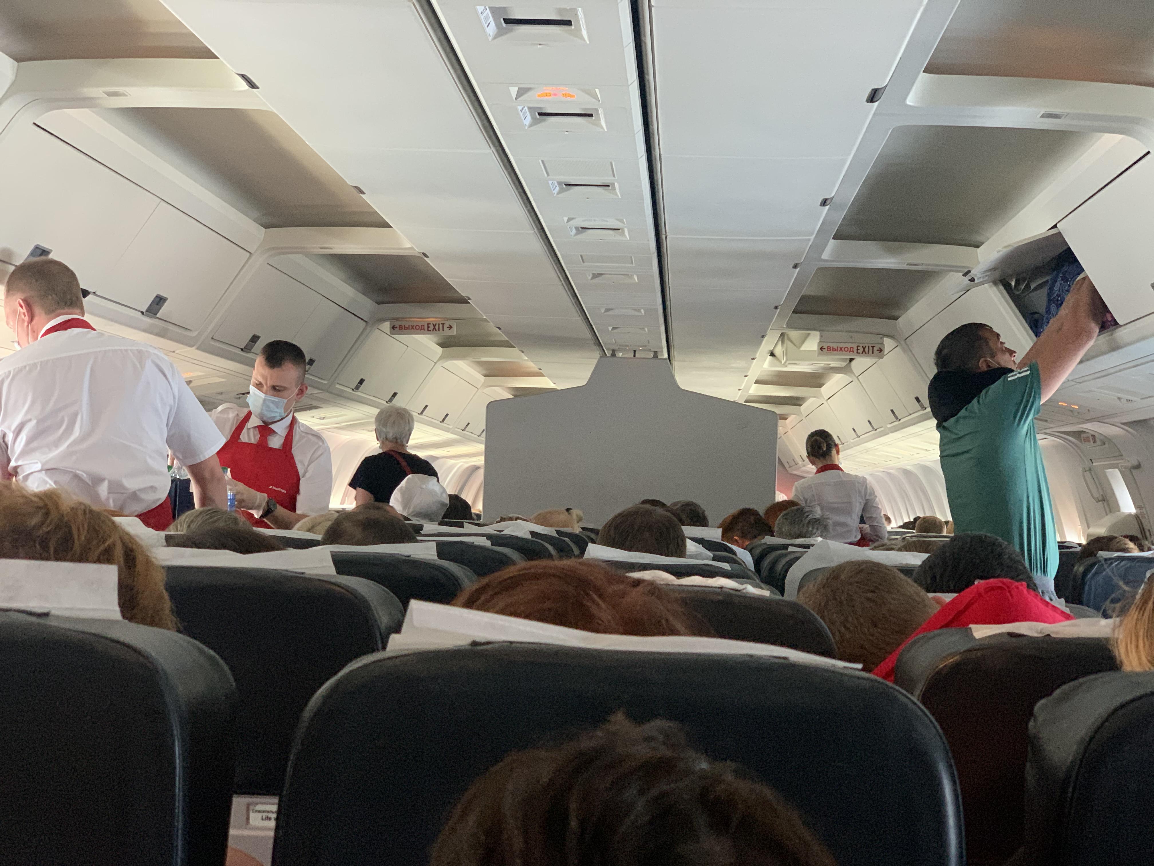 Рейс Занзибар - Новосибирск
